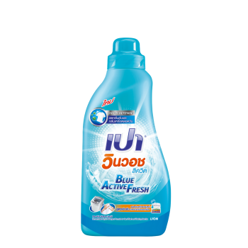 PAO Win Wash น้ำยาซักผ้า สูตรเข้มข้น เปา วินวอช Blue Active Fresh 850 มล.