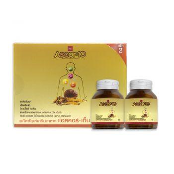 Ascor-10 ผลิตภัณฑ์เสริมอาหารแอสคอร์-เท็น (1 ขวด บรรจุ 30 เม็ด) แบบแพ็ค 2 ขวด LION Saha Group Online