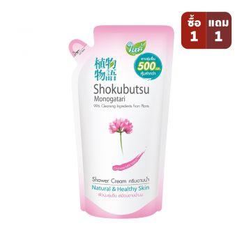 SHOKUBUTSU ครีมอาบน้ำ โชกุบุสซึ โมโนกาตาริ สูตรผิวนุ่มชุ่มชื่นเสมือนอาบน้ำนม (สีชมพู) 500 มล. (ถุงเติม)