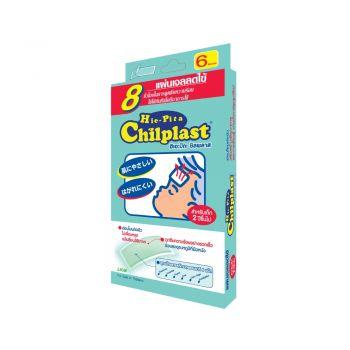 HIE-PITA CHILPLAST แผ่นเจลลดไข้ ฮิเอะปิตะ ชิลพลาส สำหรับเด็กอายุ 2 ปีขึ้นไป (กล่อง บรรจุ 6 ชิ้น)