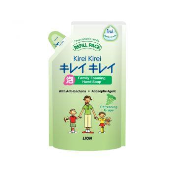 KIREI KIREI โฟมล้างมือ คิเรอิ คิเรอิ สูตรหอมสดชื่น (กลิ่นองุ่น) (ถุงเติม) 200 มล.