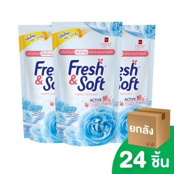 [ยกลัง] Fresh & Soft น้ำยาปรับผ้านุ่ม เฟรช แอนด์ ซอฟท์ กลิ่น Morning Kiss (สีฟ้า) ชนิดถุงเติม 600 มล. 24 ชิ้น