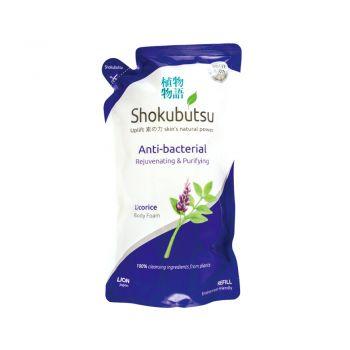 SHOKUBUTSU ครีมอาบน้ำ โชกุบุสซึ บอดี้ โฟม รีจูวีเนติ้ง เพียวริฟายอิ้ง (ถุงเติม) 600 มล.