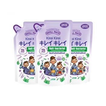 [แพ็ค 3] KIREI KIREI โฟมล้างมือ คิเรอิ คิเรอิ กลิ่น มูราซากิ ลาเวนเดอร์ และ อโลเวล่า (ถุงเติม) 200 มล.