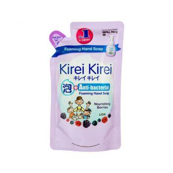 KIREI KIREI โฟมล้างมือ คิเรอิ คิเรอิ กลิ่นแคร์ริ่ง เบอร์รี่ (ถุงเติม) 200 มล.