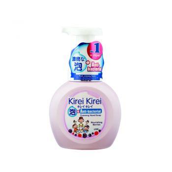 KIREI KIREI โฟมล้างมือ คิเรอิ คิเรอิ กลิ่นแคร์ริ่ง เบอร์รี่ 250 มล.