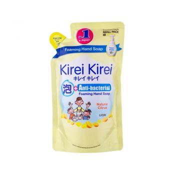 KIREI KIREI โฟมล้างมือ คิเรอิ คิเรอิ กลิ่นส้ม (ถุงเติม) 200 มล.