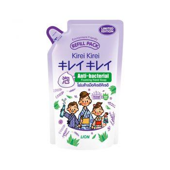 KIREI KIREI โฟมล้างมือ คิเรอิ คิเรอิ กลิ่น มูราซากิ ลาเวนเดอร์ และ อโลเวล่า (ถุงเติม) 200 มล.