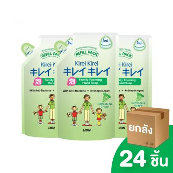 [ยกลัง]  KIREI KIREI โฟมล้างมือ คิเรอิ คิเรอิ สูตรหอมสดชื่น กลิ่นองุ่น (ถุงเติม) 200 มล. 24 ชิ้น
