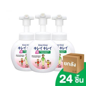 [ยกลัง] KIREI KIREI โฟมล้างมือ คิเรอิ คิเรอิ สูตรออริจินัล 250 มล. 24 ชิ้น