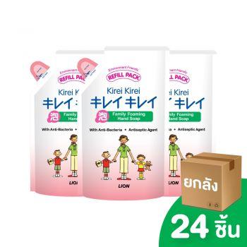 [ยกลัง] KIREI KIREI โฟมล้างมือ คิเรอิ คิเรอิ สูตรออริจินัล (ถุงเติม) 200 มล. 24 ชิ้น