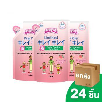 [ยกลัง] KIREI KIREI โฟมล้างมือ คิเรอิ คิเรอิ สูตรเพื่อผิวนุ่ม ชุ่มชื่น (กลิ่นพีช) (ถุงเติม) 200 มล. 24 ชิ้น