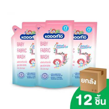 [ยกลัง] KODOMO ผลิตภัณฑ์ ซักผ้า เด็กโคโดโม สูตร นิวบอร์น กลิ่น ลิตเติ้ล แองเจิล 600 มล. (ชนิดถุงเติม) 12 ชิ้น