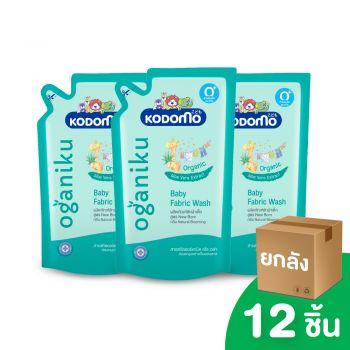 [ยกลัง] KODOMO Oganiku ผลิตภัณฑ์ ซักผ้า เด็กโคโดโม โอกานิคุ สูตร นิวบอร์น กลิ่น เนเชอรัล บลูมมิ่ง 500 มล. (ชนิดถุงเติม) 12 ถุง