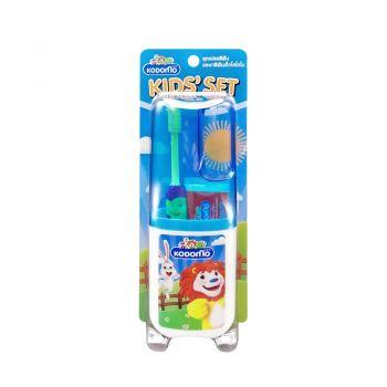 KODOMO KIDS' SET โคโดโม ชุดแปรงสีฟัน ยาสีฟัน สำหรับเด็ก ขนาดพกพา (สีฟ้า)