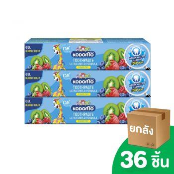 [ยกลัง] KODOMO ยาสีฟันเด็ก โคโดโม ชนิดเจล สูตรอัลตร้า ชิลด์ กลิ่นบับเบิ้ลฟรุ๊ต 40 กรัม 36 ชิ้น
