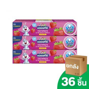 [ยกลัง] KODOMO ยาสีฟันเด็ก โคโดโม ชนิดเจล สูตรอัลตร้า ชิลด์ กลิ่นสตรอเบอรี่ 40 กรัม 36 ชิ้น