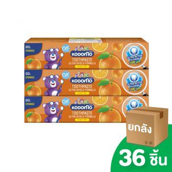 [ยกลัง] KODOMO ยาสีฟันเด็ก โคโดโม ชนิดเจล สูตรอัลตร้า ชิลด์ กลิ่นส้ม 40 กรัม 36 ชิ้น