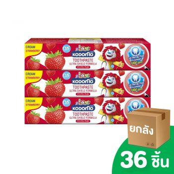 [ยกลัง] KODOMO ยาสีฟันเด็ก โคโดโม ชนิดครีม สูตรอัลตร้า ชิลด์ กลิ่นสตรอเบอรี่ 40 กรัม 36 ชิ้น