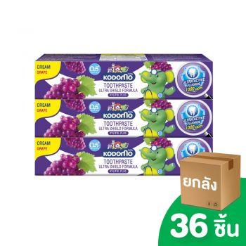 [ยกลัง] KODOMO ยาสีฟันเด็ก โคโดโม ชนิดครีม สูตรอัลตร้า ชิลด์ กลิ่นองุ่น 40 กรัม 36 ชิ้น