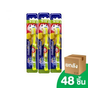 [ยกลัง] KODOMO แปรงสีฟันเด็ก โคโดโม Professional 9-12 ปี 48 ชิ้น