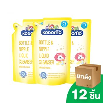 [ยกลัง] KODOMO น้ำยาล้างขวดนม โคโดโม (ชนิดถุงเติม) 600 มล. 12 ชิ้น