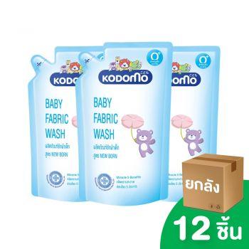 [ยกลัง] KODOMO ผลิตภัณฑ์ ซักผ้าเด็ก โคโดโม New Born สำหรับเด็กแรกเกิด 600 มล. 12 ชิ้น