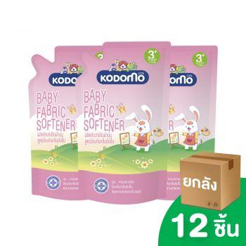 [ยกลัง] KODOMO ผลิตภัณฑ์ ปรับผ้านุ่มเด็ก โคโดโม สูตรป้องกันกลิ่นอับชื้น 600 มล. 12 ชิ้น