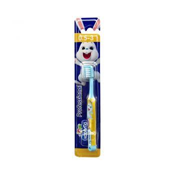 KODOMO แปรงสีฟันเด็ก โคโดโม Professional 0.5-3 ปี