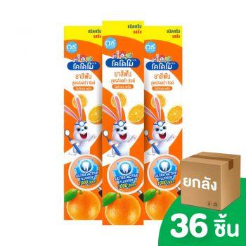 [ยกลัง] KODOMO ยาสีฟันเด็ก โคโดโม ชนิดครีม สูตรอัลตร้า ชิลด์ กลิ่นส้ม 65 กรัม 36 ชิ้น