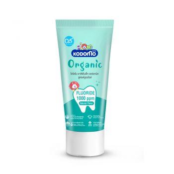KODOMO ยาสีฟันเด็ก ออร์แกนิค โคโดโม Organic Baby Toothpaste สูตรฟลูออไรด์ 1000 ppm ชนิดเจล 40 กรัม