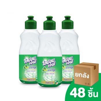 [ยกลัง] LIPON F ผลิตภัณฑ์ล้างจาน ไลปอนเอฟ สูตรมะกรูด X-Tra Clean 150 มล. 48 ชิ้น