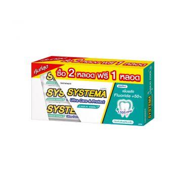 [แพ็ค 2 ฟรี 1] SYSTEMA ยาสีฟัน ซิสเท็มมา Ultra Care & Protect สูตร Maxi Cool 160 กรัม 2 หลอด ฟรี 1 หลอด