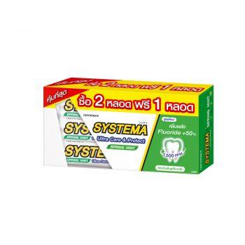 [แพ็ค 2 ฟรี 1] SYSTEMA ยาสีฟัน ซิสเท็มมา ULTRA CARE & PROTECT สูตร SPRING MINT 160 กรัม 2 หลอด ฟรี 1 หลอด