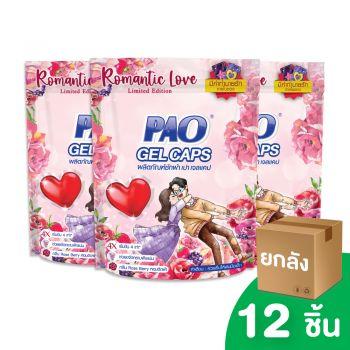 [ยกลัง] PAO GEL CAPS Romantic Edition ผลิตภัณฑ์ ซักผ้า เปา เจลแคป รูปหัวใจ 140 กรัม (ถุงเติม) 12 ชิ้น