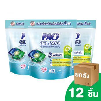 [ยกลัง] PAO GEL CAPS ผลิตภัณฑ์ ซักผ้า เปา เจลแคป 140 กรัม (ถุงเติม) 12 ชิ้น