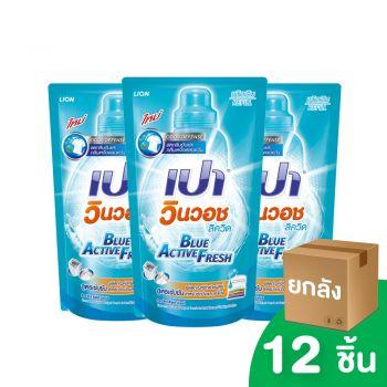 [ยกลัง] PAO Win Wash น้ำยาซักผ้า สูตรเข้มข้น เปา วินวอช Blue Active Fresh 700 มล. 12 ชิ้น