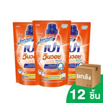 [ยกลัง] PAO ผลิตภัณฑ์ ซักผ้า ชนิดน้ำ สูตรเข้มข้น เปา วินวอช ลิควิด (ชนิดถุงเติม) 700 มล. 12 ชิ้น