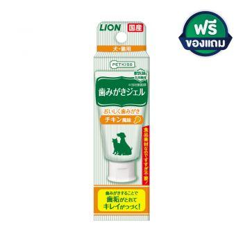 Petkiss ยาสีฟันสุนัข แมว ไม่ใช้น้ำ ชนิดเจล รสน่องไก่ ขนาด 40 กรัม (LION PET CARE)