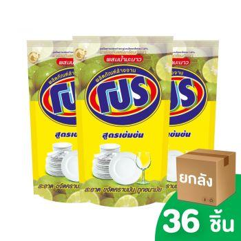 [ยกลัง] ผลิตภัณฑ์ล้างจาน โปร สูตเข้มข้น ผสมน้ำมะนาว 400 มล. (ชนิดเติม) 36 ชิ้น