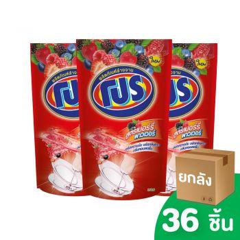 [ยกลัง] ผลิตภัณฑ์ล้างจาน โปร สูตรเบอร์รี่พาวเวอร์ 400 มล. (ชนิดเติม) 36 ชิ้น