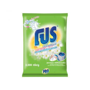 PRO โปร ผงซักฟอก ไวท์รีเทิร์น สูตรมาตรฐาน สำหรับซักมือและเครื่องซักผ้าฝาบน 3,000 กรัม
