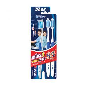SALZ แปรงสีฟัน ซอลส์ แอคทีฟ กัมแคร์ (แพ็ค 3)
