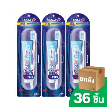[ยกหีบ] SALZ ซอลส์ เดนทัลแพ็ค (ยาสีฟัน 40 กรัม  + แปรงสีฟัน)