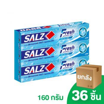 [ยกลัง] SALZ ยาสีฟัน ซอลส์ เฟรช แจเปนนิส มินต์ 160 กรัม 36 ชิ้น