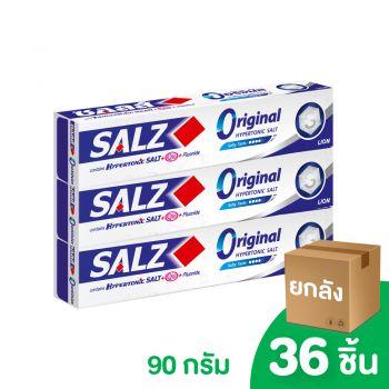 [ยกลัง] SALZ ยาสีฟัน ซอลส์ ออริจินัล 90 กรัม 36 ชิ้น