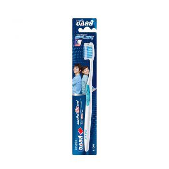 SALZ แปรงสีฟัน ซอลส์ แอคทีฟกัมแคร์