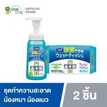 Pet Clean กระดาษทิชชู่เปียก สำหรับสัตว์เลี้ยง สูตรลดแบคทีเรีย บรรจุ 80แผ่น + Pet Clean แชมพูอาบแห้ง สุนัข แมว สูตรลดแบคทีเรีย ไม่ใช้น้ำ ขนาด 250มล.