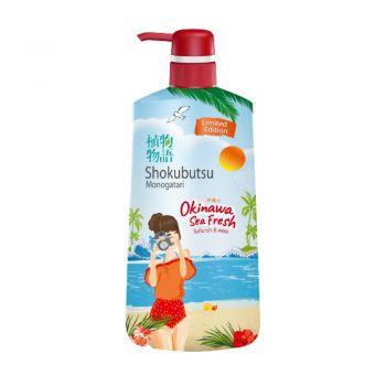 SHOKUBUTSU ครีมอาบน้ำ โชกุบุสซึ Vacation Series โอกินาว่า ซี เฟรช Okinawa Sea Fresh 500 มล.