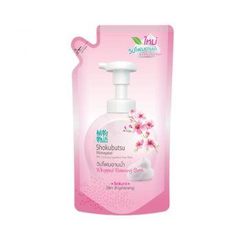 SHOKUBUTSU วิปโฟม อาบน้ำ โชกุบุสซึ โมโนกาตาริ สูตรผิวเนียนนุ่ม ดูกระจ่างใส Sakura (สีชมพู) ชนิดถุงเติม 450 มล.